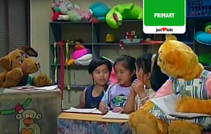 ATBP | Pagbibigayan Image Thumbnail