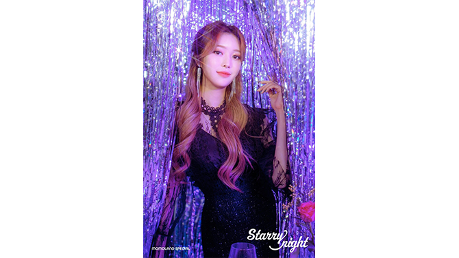 Momoland releases new special album Starry Night  3