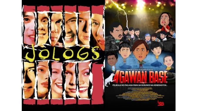 15 free fims to watch on Star Cinema Cinema One Youtube channels via Super Stream 5
