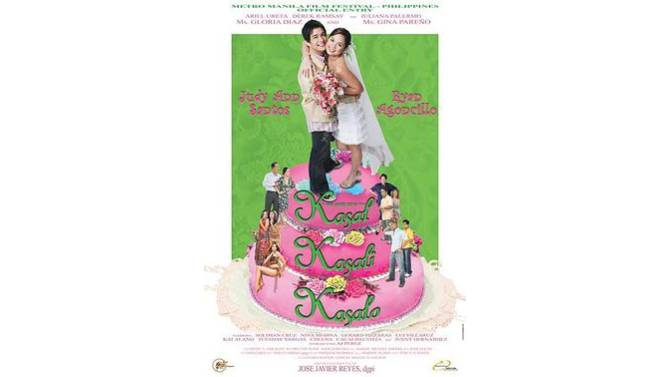 Count down the days to Christmas by binge watching these 15 free MMFF films on iWantTFC 5