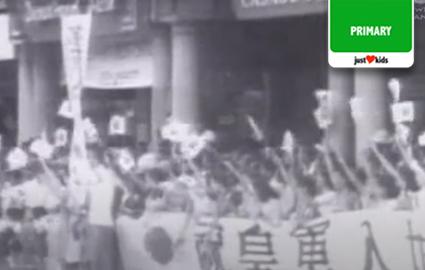 Kasaysayan TV | Ang Panahon Ng Hapon Image Thumbnail